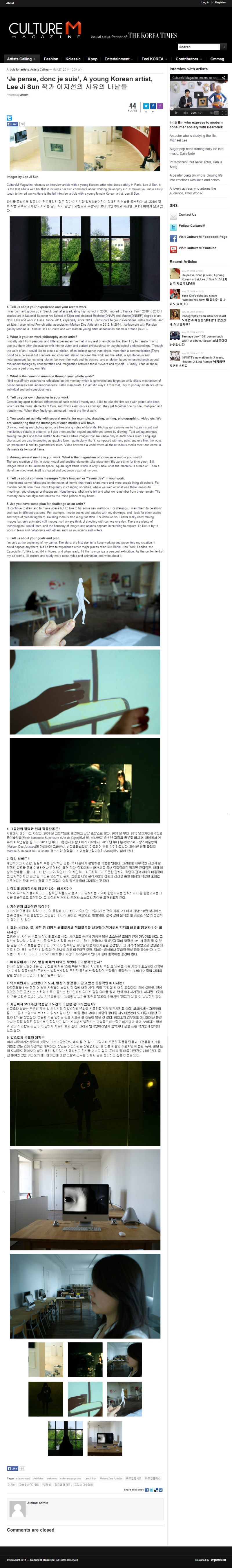 CultureM_article4_20140527