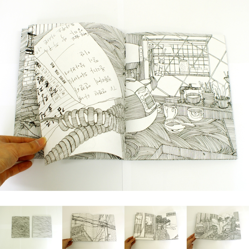 D_2013_DrawingBookHome_1