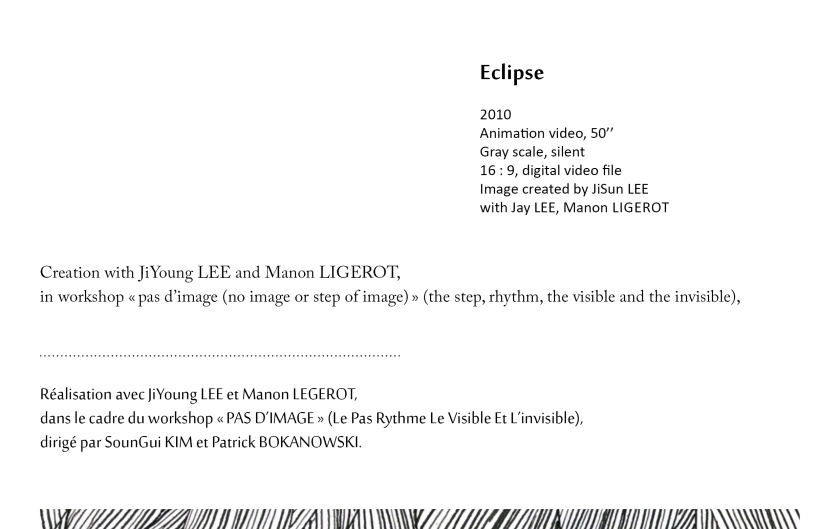 Eclipse_text