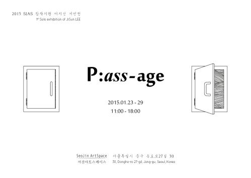 invitation_148x105_RGB_1