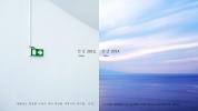 Letter_NewYear2014_11_JiSunLEE