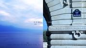 Letter_NewYear2014_55_JiSunLEE