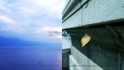 Letter_NewYear2014_88_JiSunLEE