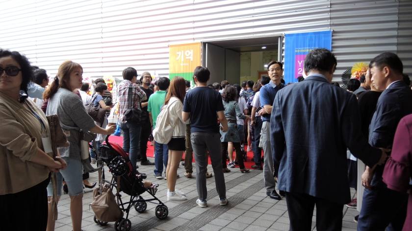 2016-09-09_yeosuinternationalartfestival_opening_25