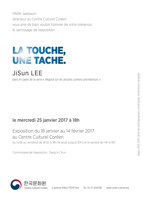 invitation-201701-v04s_verso
