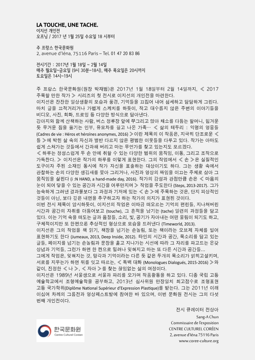 texte_web_sanga_chun